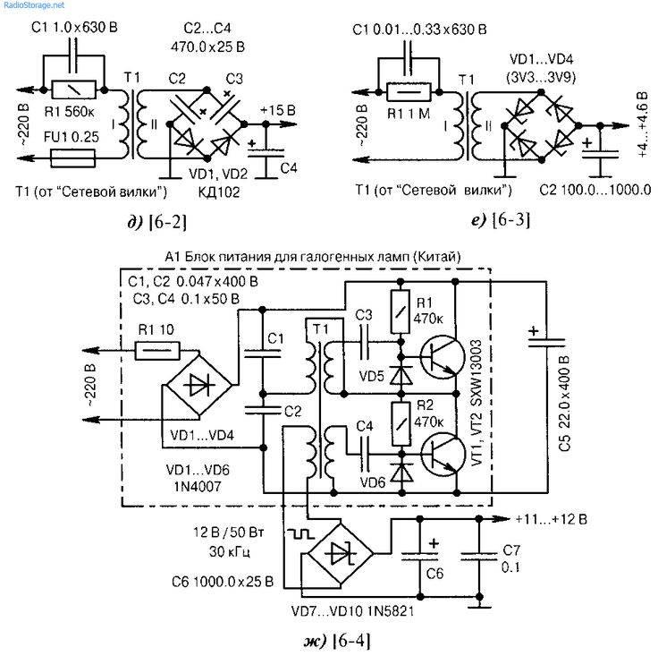 Трансформатор 220 на 12 вольт для галогенных ламп: как выбрать, электронный и электромагнитный, схема подключения своими руками, фото, видео