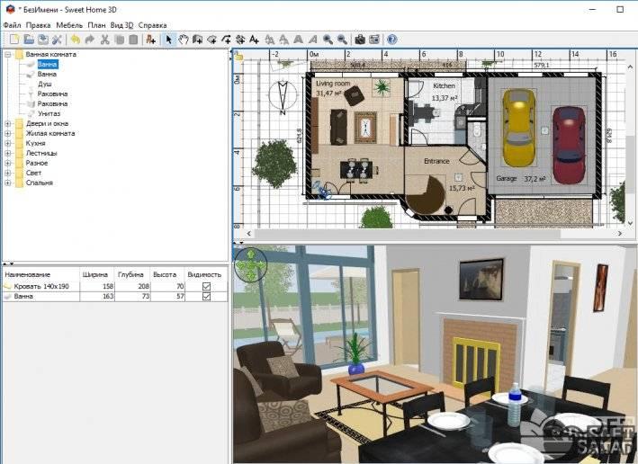 10 сервисов для виртуального проектирования квартиры