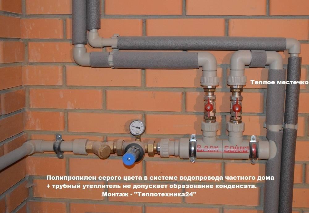 Водопроводные трубы какие бывают виды, выбираем лучшие для водоснабжения частного дома