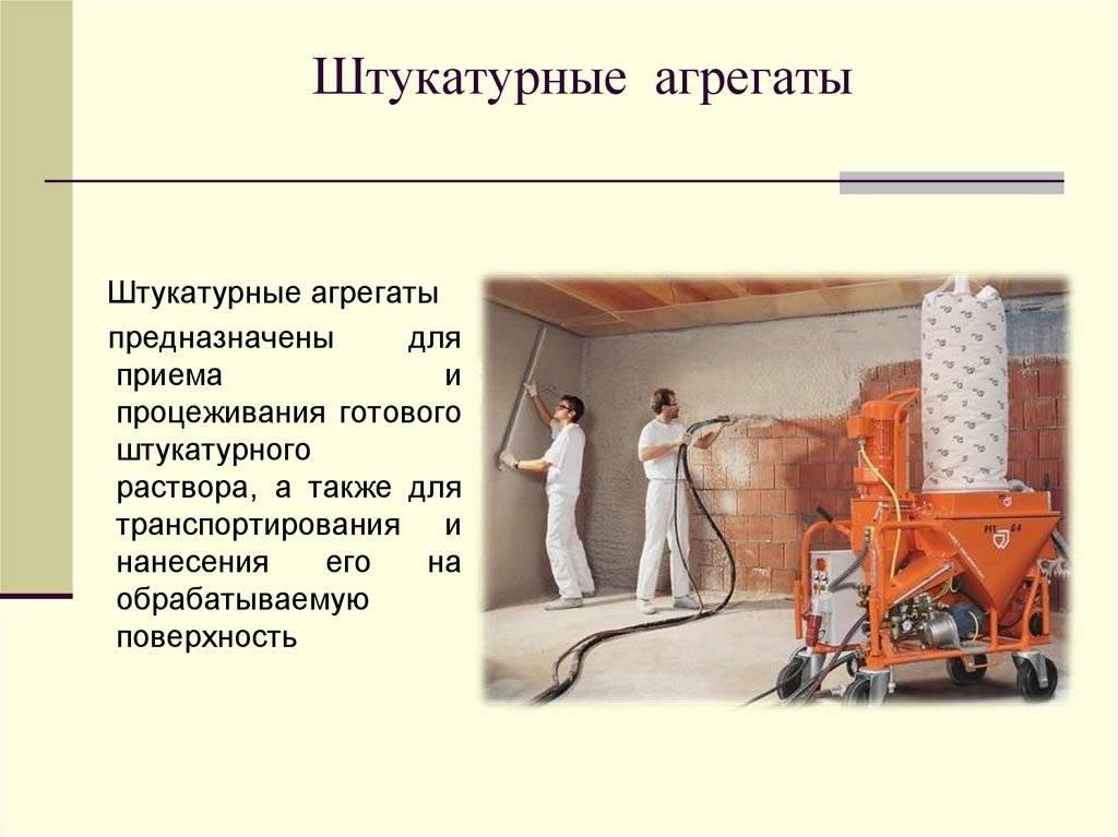 Ремонт фасада здания: особенности ремонта разных типов фасадов, этапы работы по реставрации дома