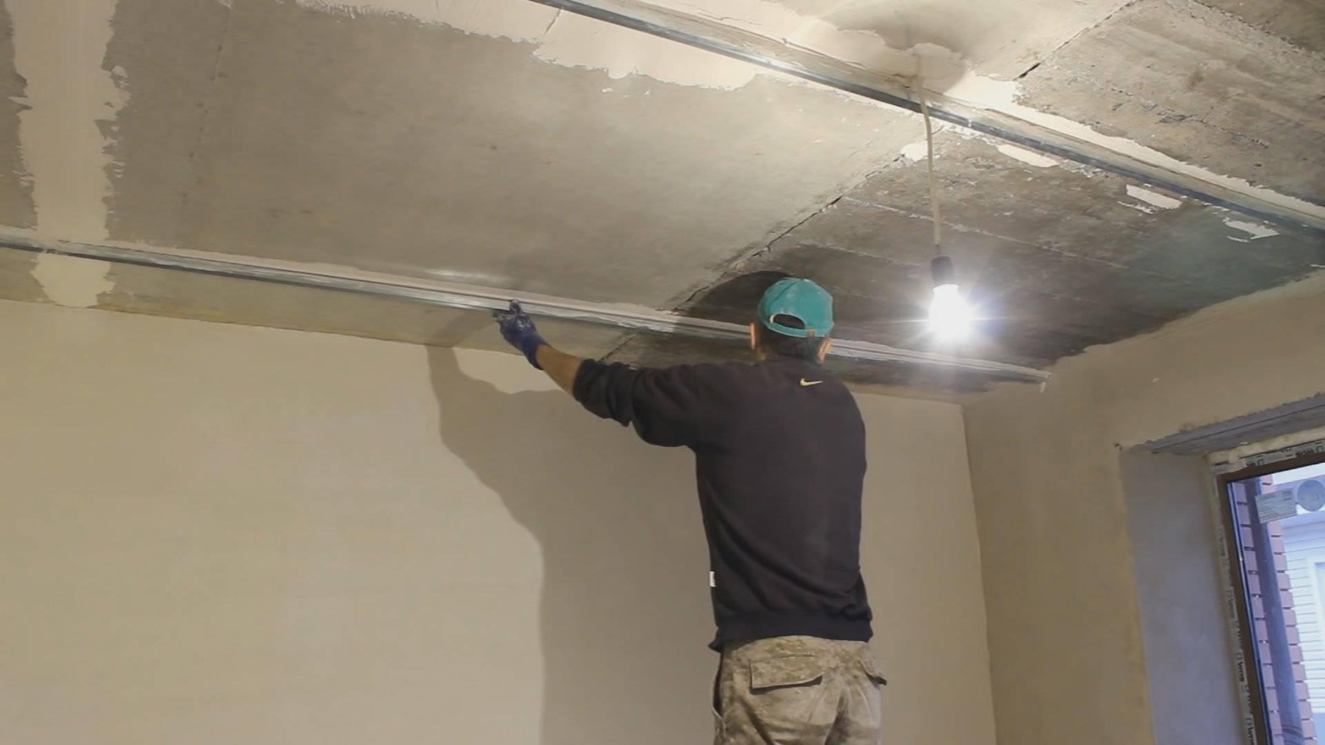 Как заштукатурить потолок собственноручно