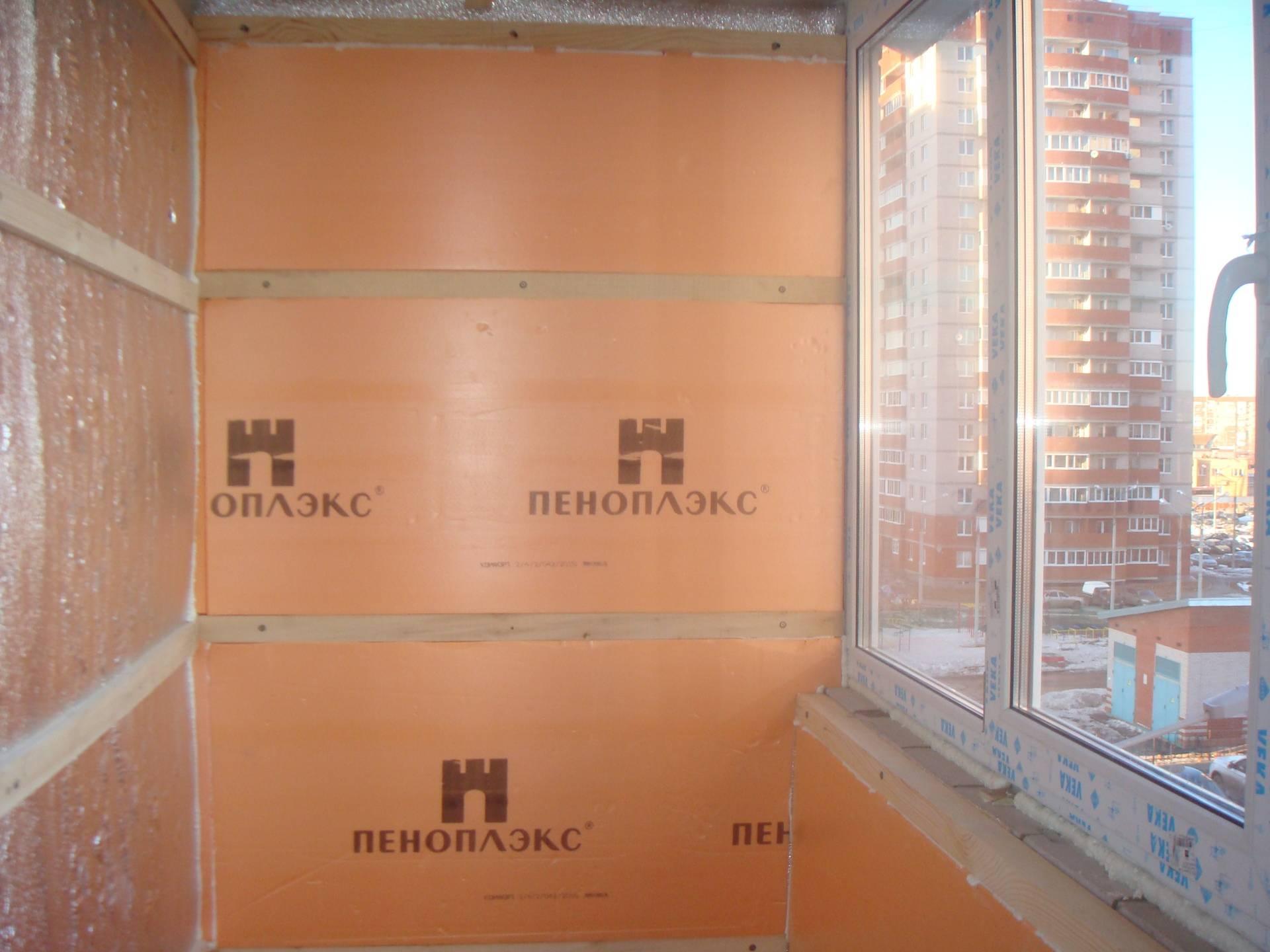 Утепление балкона пеноплексом – выбор материала и его монтаж