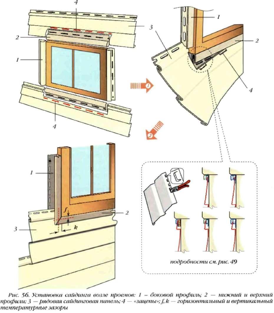 Пластиковые окна в каркасном доме особенности установки -