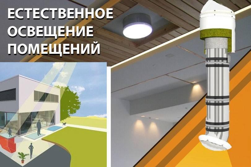 Принцип работы светодиода: за счет чего он светится и какое его устройство