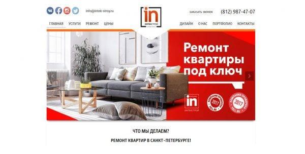Рейтинг ремонтных компаний санкт-петербурга 2021 года
