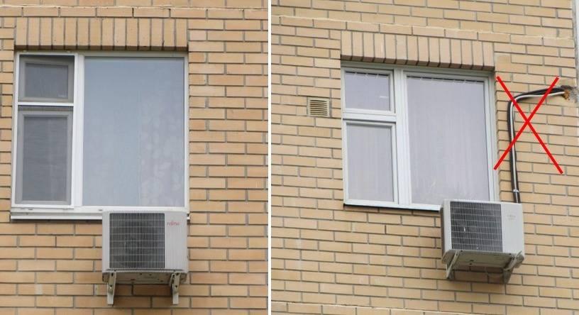 Как спрятать кондиционер на фасаде - кондиционеры gree