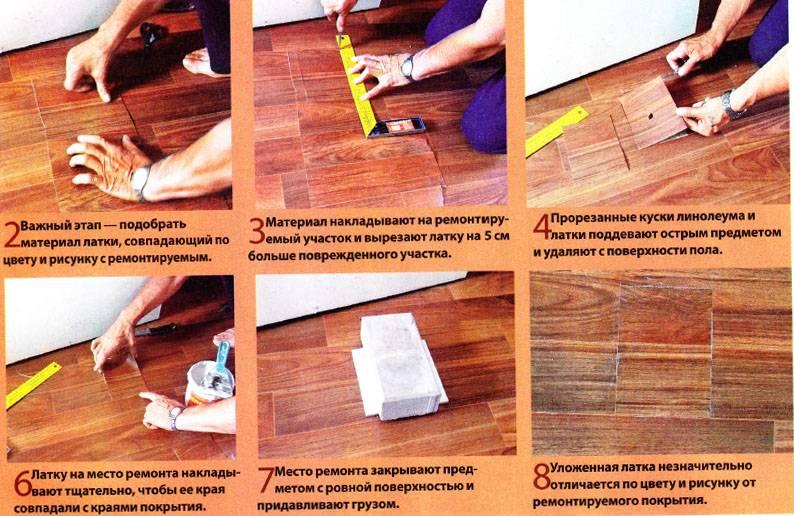 Правила укладки линолеума на бетонное основание