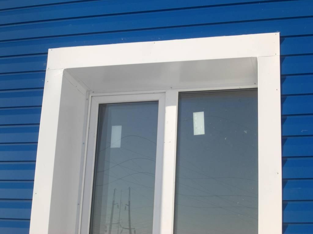 Наличники на пластиковые окна – основные виды изделий и особенности установки