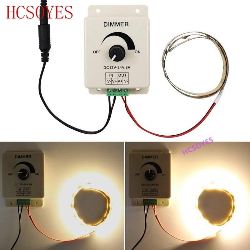 Диммер для светодиодных ламп 220в своими руками - схема