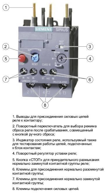 В каких пределах производится регулировка теплового реле?