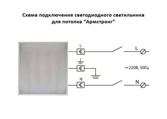 Как подключить люстру с 2, 3, 4 и более проводами своими руками, схемы