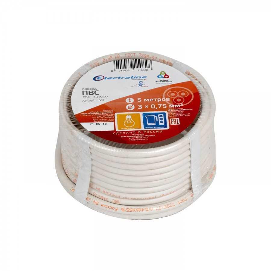 Назначение кабеля пвс: его технические характеристики и особенности применения