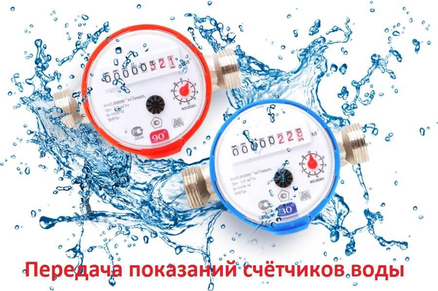 Какие счетчики воды лучше установить? отзыв монтажника!