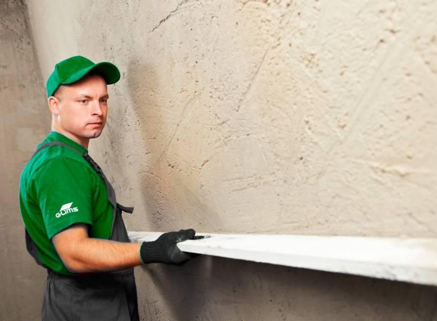 Выравнивание стен штукатуркой: какая лучше, как выровнять своими руками