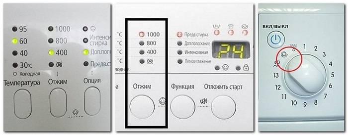Что такое класс отжима в стиральной машинки