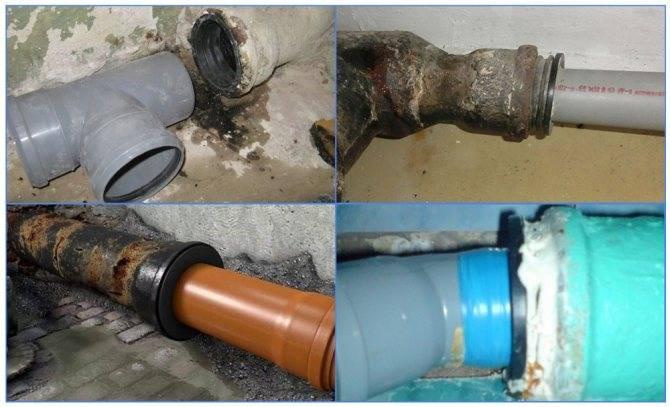 Чем и как заделать трещину в чугунной канализационной трубе?