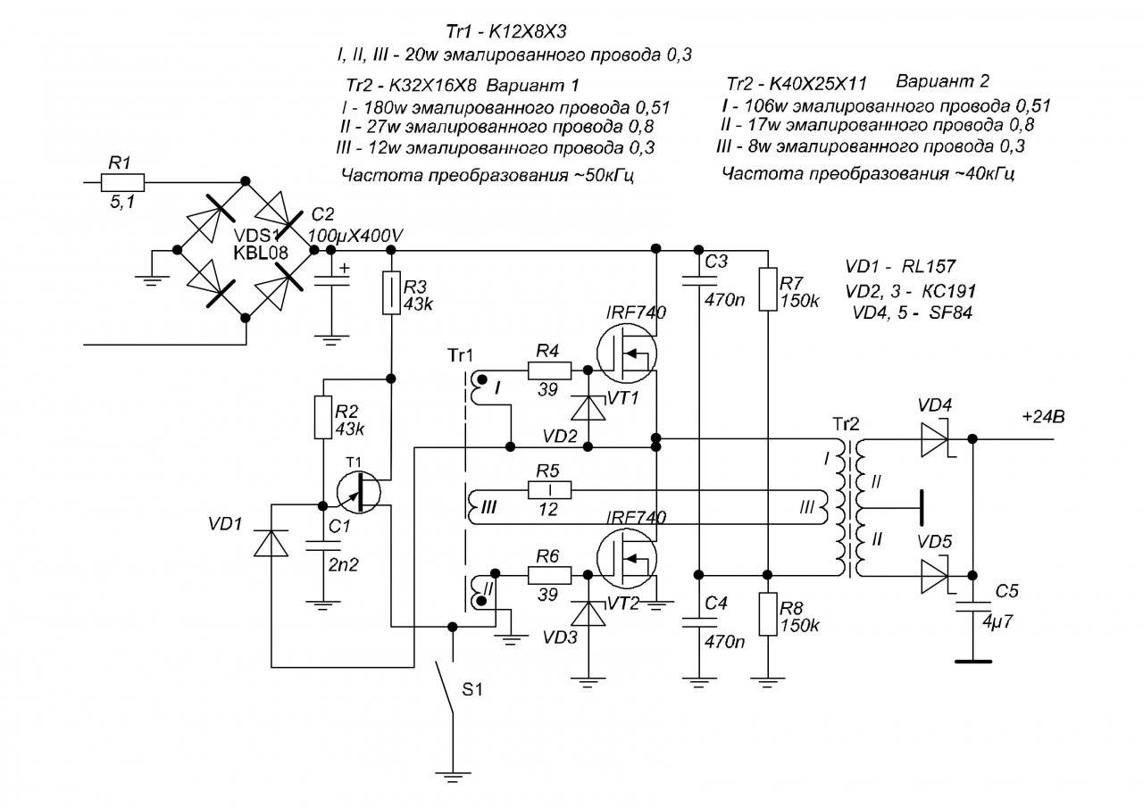 Трансформатор для галогенных ламп 12 вольт: выбор, сборка