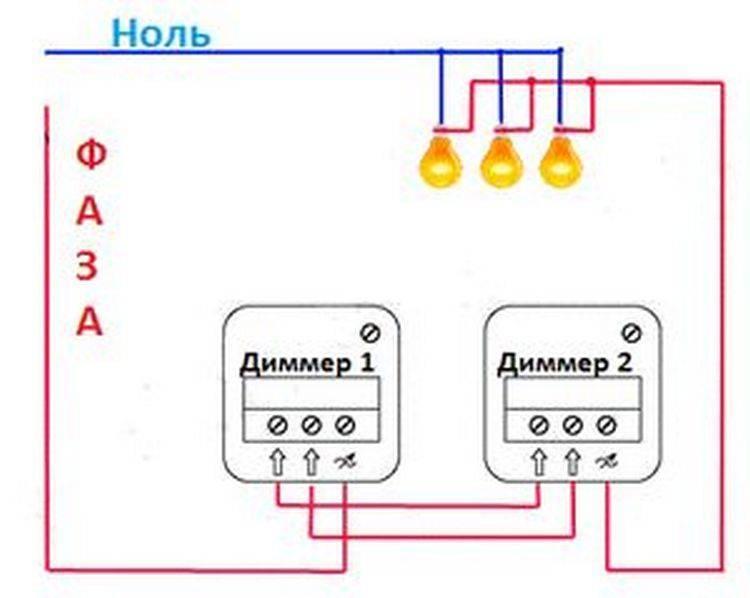 Схема подключения диммера вместо выключателя: пошаговая инструкция