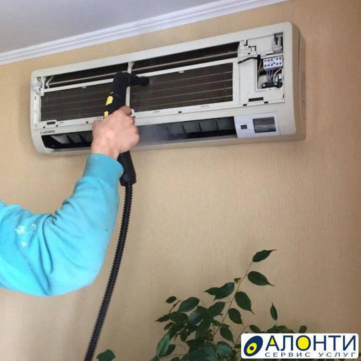 Заправка и обслуживание кондиционеров: ремонт, чистка