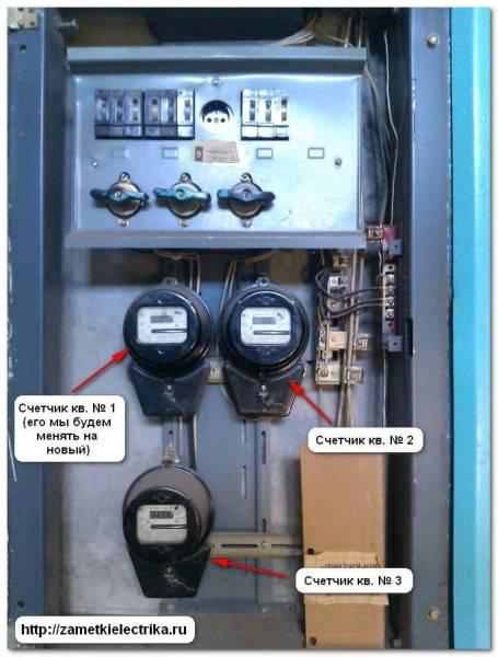 Кто должен менять электросчетчик в приватизированной или муниципальной квартире и за чей счет