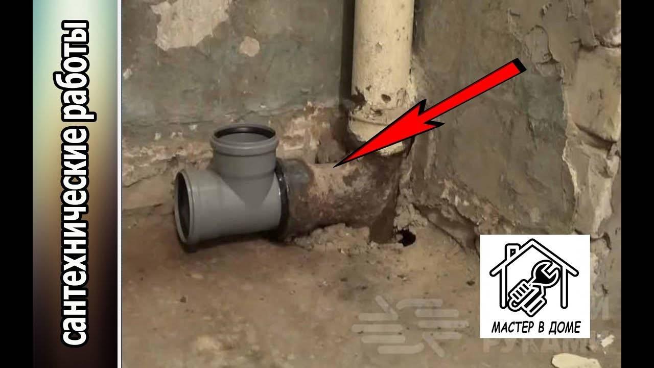 Как соединить чугунную трубу с пластиковой - способы и монтаж