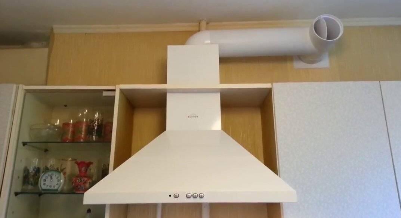 Как самостоятельно встроить вытяжку в шкаф?