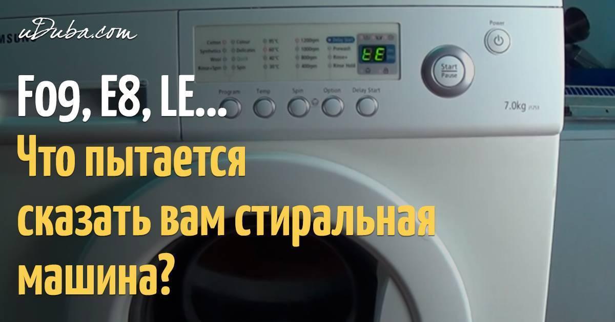 Скорее всего, вы делаете это неправильно: 6 главных ошибок при использовании стиральной машины, которые ее «убивают»
