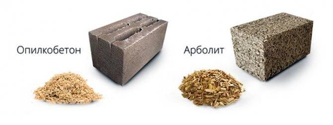 Арболит плюсы и минусы. недостатки арболитовых блоков