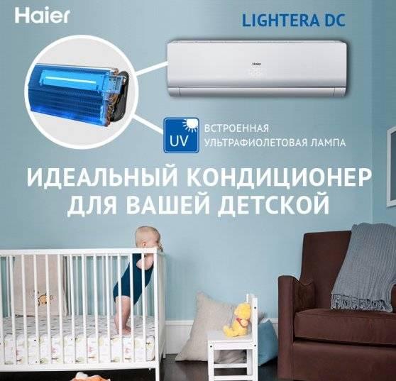 Применение лампы для кварцевания: принцип работы, виды, области применения