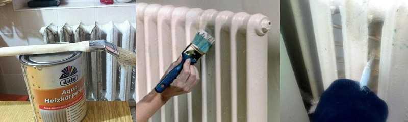 Как покрасить батареи отопления своими руками