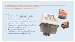 Потребляемая мощность кухонных электроприборов: значения, нюансы и выводы по розеткам