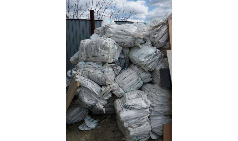 Объем мешка цемента 50 кг в кубах: сколько весит стандартный размер раствора пескобетона на м3, цпс 50 и 25 кг в литрах