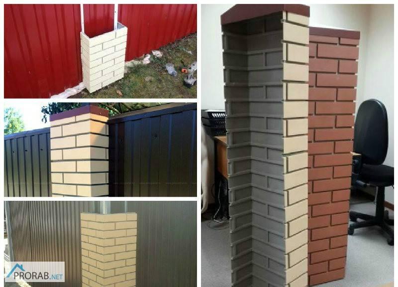 Какие материалы используются для облицовки заборных столбов