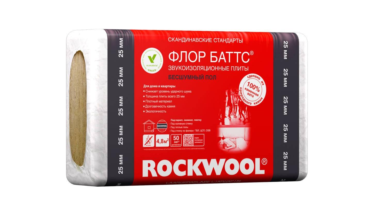 Rockwool флор баттс: отзывы, технические характеристики и сфера использования, цены