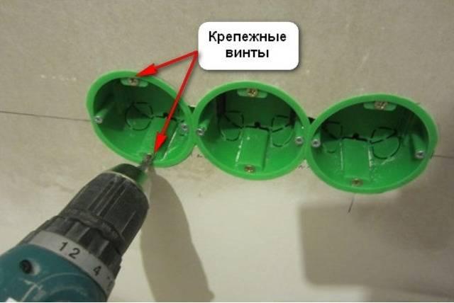 Как установить подрозетник в гипсокартон: поэтапная инструкция для собственноручного монтажа