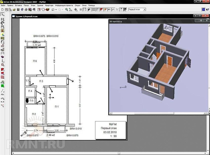Программа для проектирования каркасных домов: расчета проекта и строительства