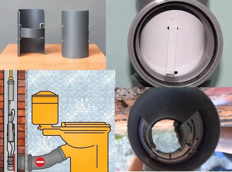 Что такое заглушка для канализации и как ее самостоятельно снять