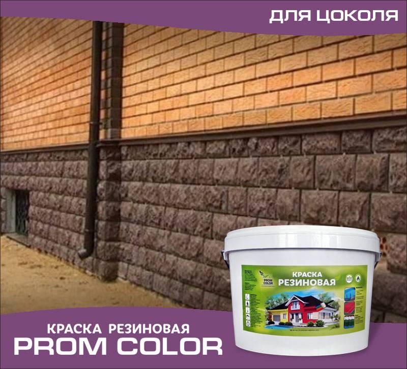 Бетонный цоколь: плюсы и минусы конструкции, требования к бетону для заливки, инструкция, как сделать цокольный постамент для дома и забора своими руками