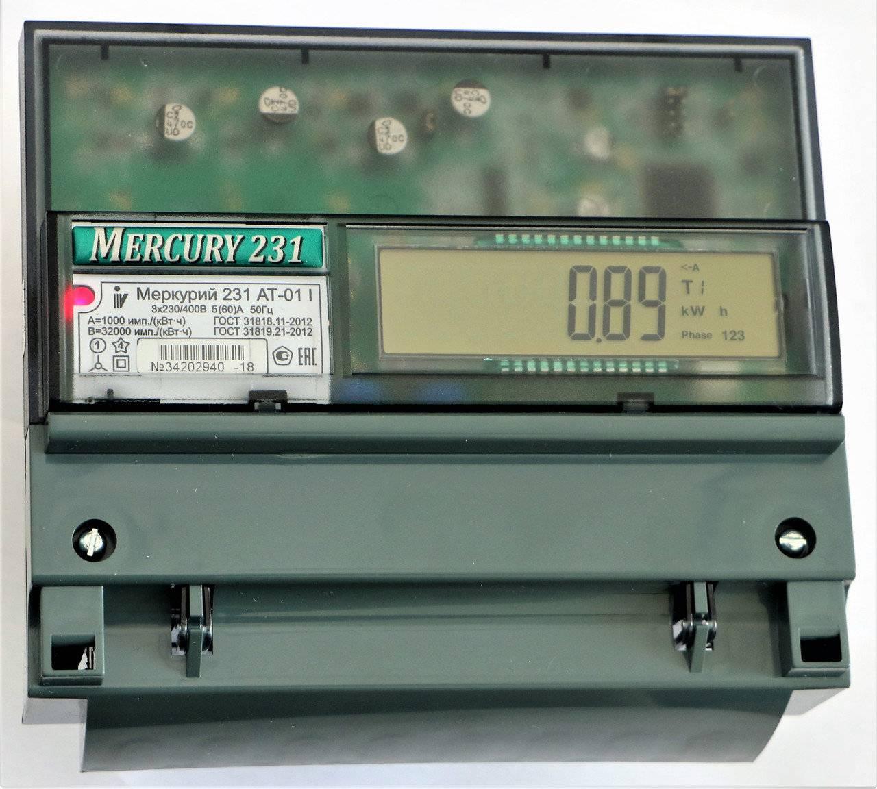 Счетчик электроэнергии прямого включения меркурий 230 art-02 rn 10(100)а трехфазный (380в) многотарифный, rs485