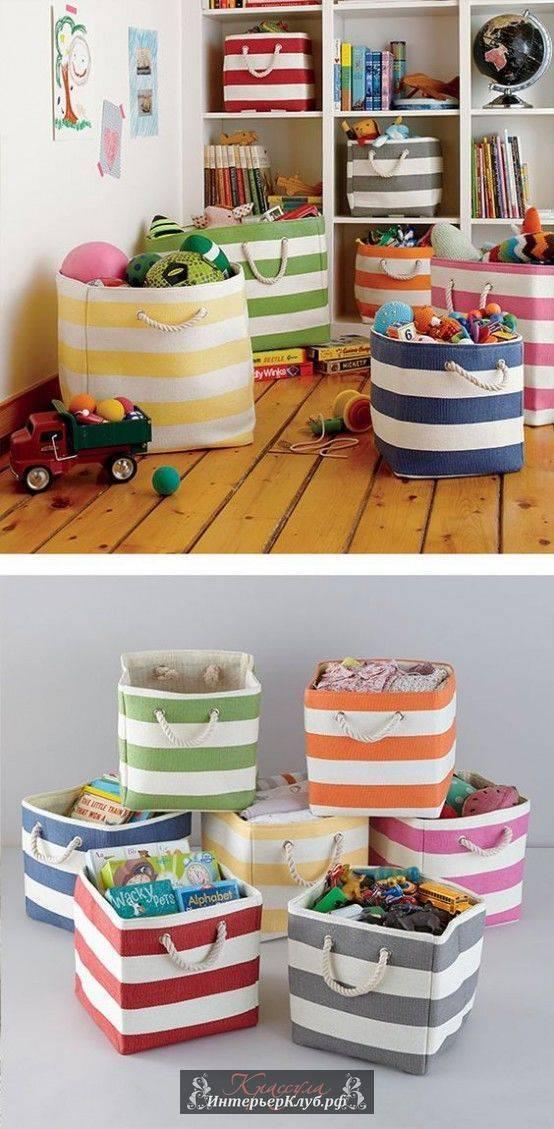Ящик для игрушек своими руками с фото, несколько идей