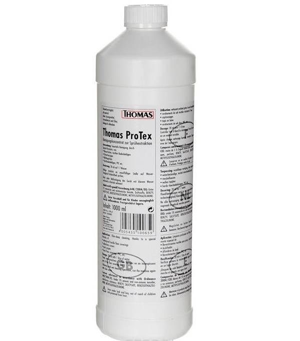 Как почистить диван моющим пылесосом? можно ли мыть? каким пылесосом лучше чистить и как правильно? способы очищения