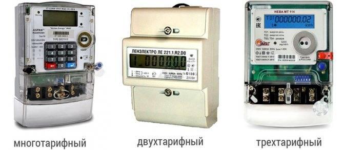 Кому выгодно использовать трехтарифный счетчик электроэнергии - жми!