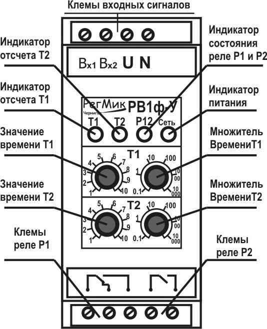 Принцип работы электронных и механических реле времени