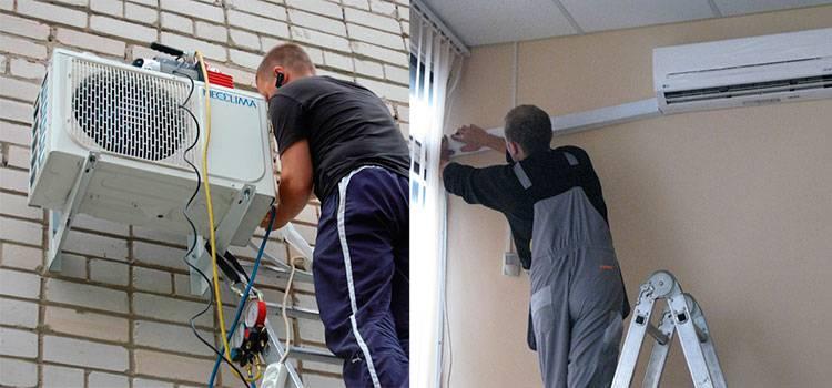 Установка кондиционера своими руками: делаем монтаж по инструкции в квартире