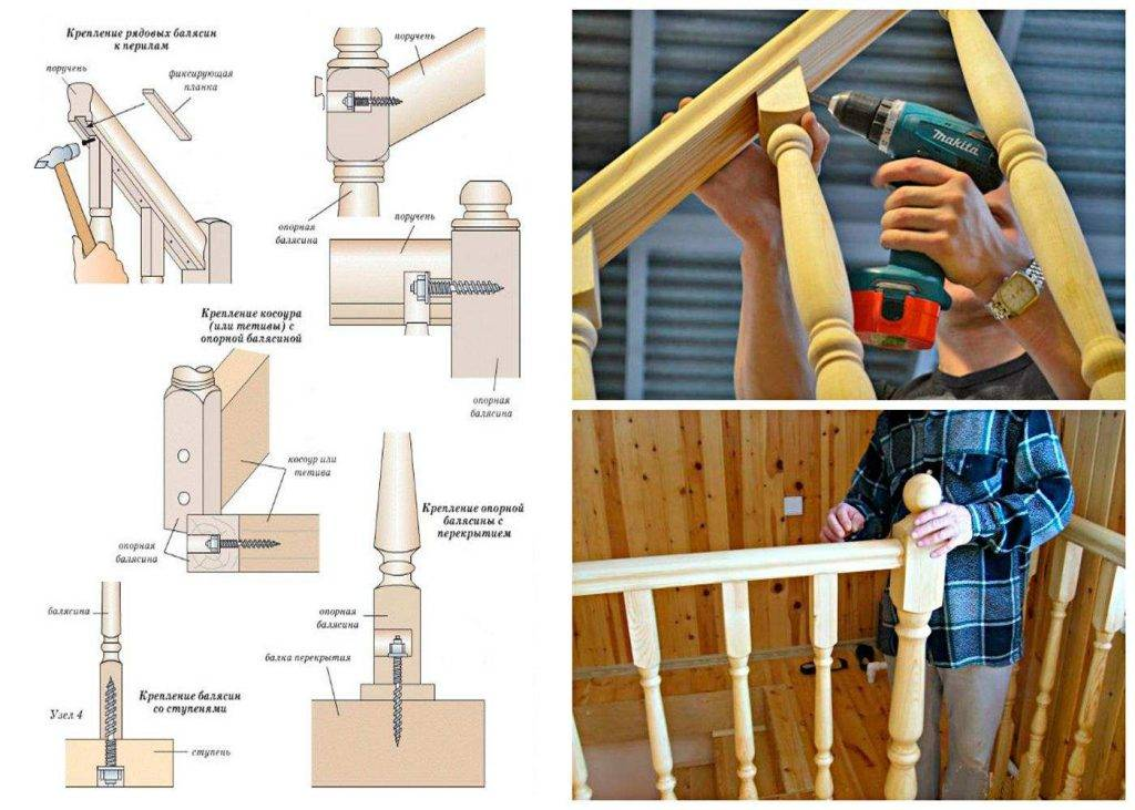 Установка балясин на деревянную лестницу своими руками: установка перил и балясин с пошаговым процессом