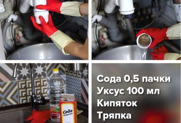 Как прочистить трубы содой и народными средствами своими руками