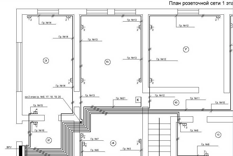 Проект электроснабжения квартиры в 6 листах   ehto.ru