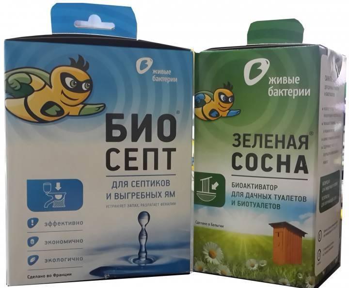 Бактерии для септика и дачного туалета своими руками