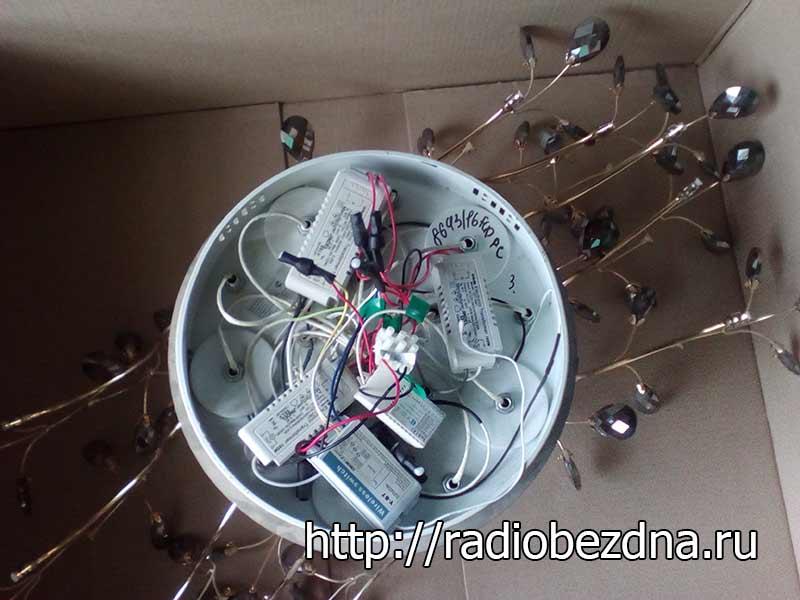 Светодиодная люстра: инструкция по подключению