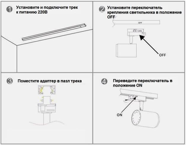 Как соединить светодиодную лампу с проводом - moy-instrument.ru - обзор инструмента и техники